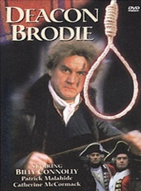 The Life and Crimes of Deacon Brodie (1996)