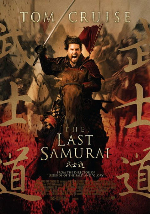 The Last Samurai (2004)